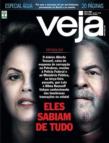 http://veja.abril.com.br/blog/ricardo-setti/politica-cia/exclusivo-dilma-e-lula-sabiam-de-tudo-diz-alberto-youssef-a-pf/