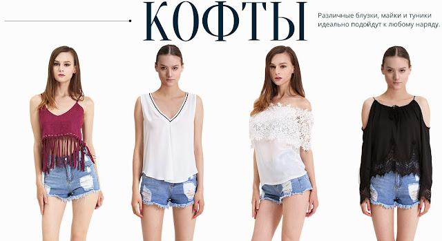 Бестселлеры дня летние платья, футболки многое другое со скидками до 80% и с бесплатной доставкой по всему миру распродажа Sheinside