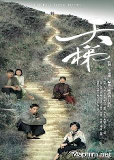 Thiên Thê - Nấc Thang Tình Yêu - The Last Steep Ascent (2012)