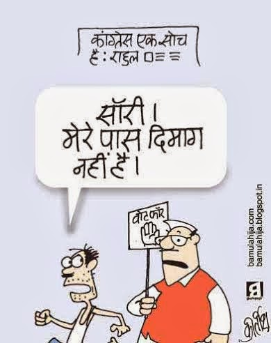 rahul gandhi cartoon, rahul for pm cartoon, congress cartoon, common man cartoon, election 2014 cartoons, cartoons on politics, indian political cartoon