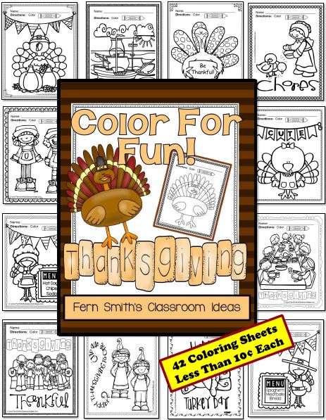 Fern Smith's Classroom Ideas Seasonal Color For Fun Printable Resources and Freebie for Thanksgiving at TeacherspayTeachers.