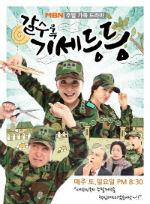 Phim Gia Đình Quân Ngũ-Bolder By the Day - HTVC-GD
