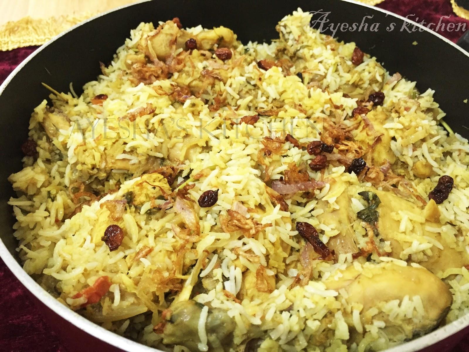Chicken biryani kerala muslim style - photo#2