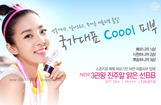 etude house BB sun SPF 50++