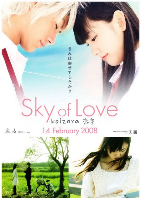 niken ayu: Koizora ( Sky Of Love )