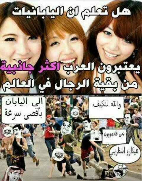 صور مضحكة عن البنات