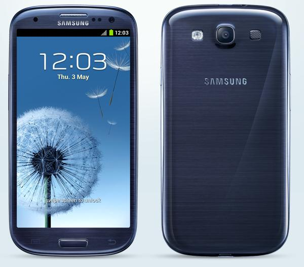 samsung android mobiles price list and specification