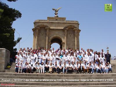 Photo N3: Promotion 2011/2012 des Internes en Médecine au CHU de Constantine - Algérie, le 16 juillet 2012
