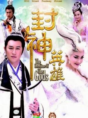 Anh Hùng Phong Thần Bảng 2