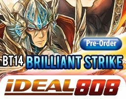 iDeal 808 Brilliant Strike Preorder