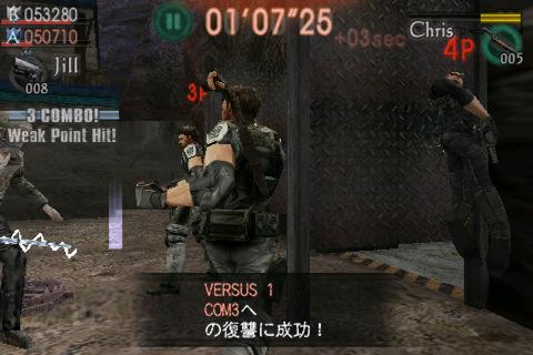 Resident Evil Mercenaries