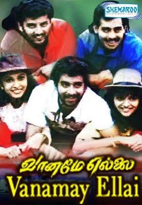 Vaaname Ellai (1992) - Tamil Movie