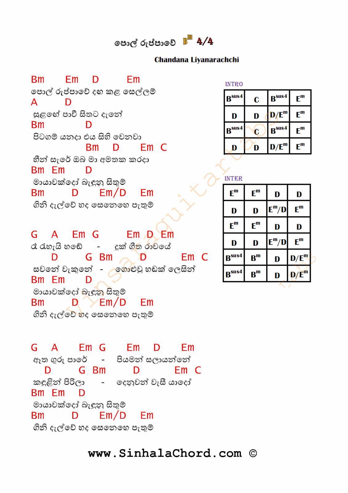 Polruppawe - Guitar Chords ( Chandana Liyanarachchi ) : Sinhala Guitar Chords:Sinhala Songs ...