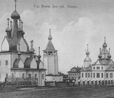 Мезень православная