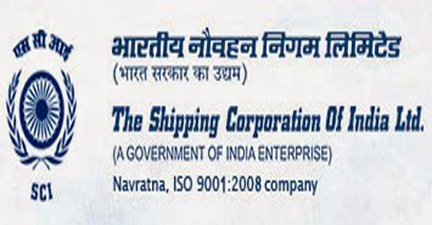 Shipping Corporation of India Ltd Recruitment 2017 for VTS Supervisor Posts