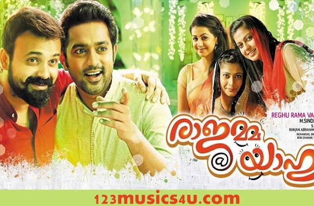 ezhu sundara rathrikal full movie youtube