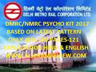 DMRC/NMRC PSYCHO TEST KIT 2017