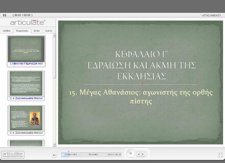 http://ebooks.edu.gr/modules/ebook/show.php/DSGYM-C117/510/3330,13429/extras/html/kef3_en15_eisagogiki_parousiasi_popup.htm