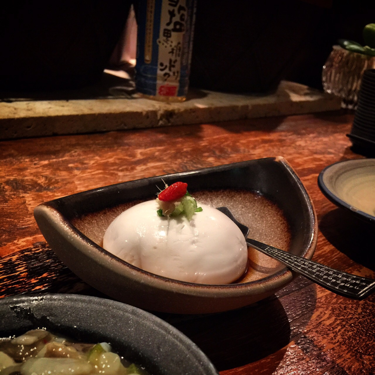 rakuen japanese restaurant okinawa food hong kong homemade peanut sauce tofu