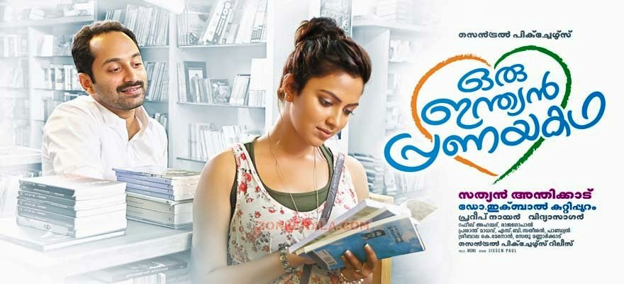 Oru Indian Pranayakatha 2013 Malayalam movie watch online