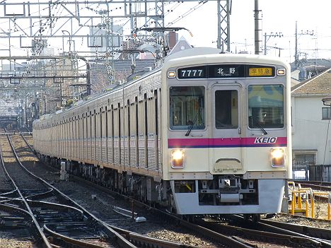 京王電鉄 準特急 北野行き6 7000系新幕
