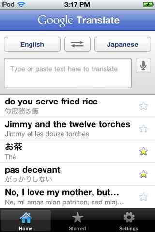 Google Translate, iPhone Travel Free Download, iPhone Applications