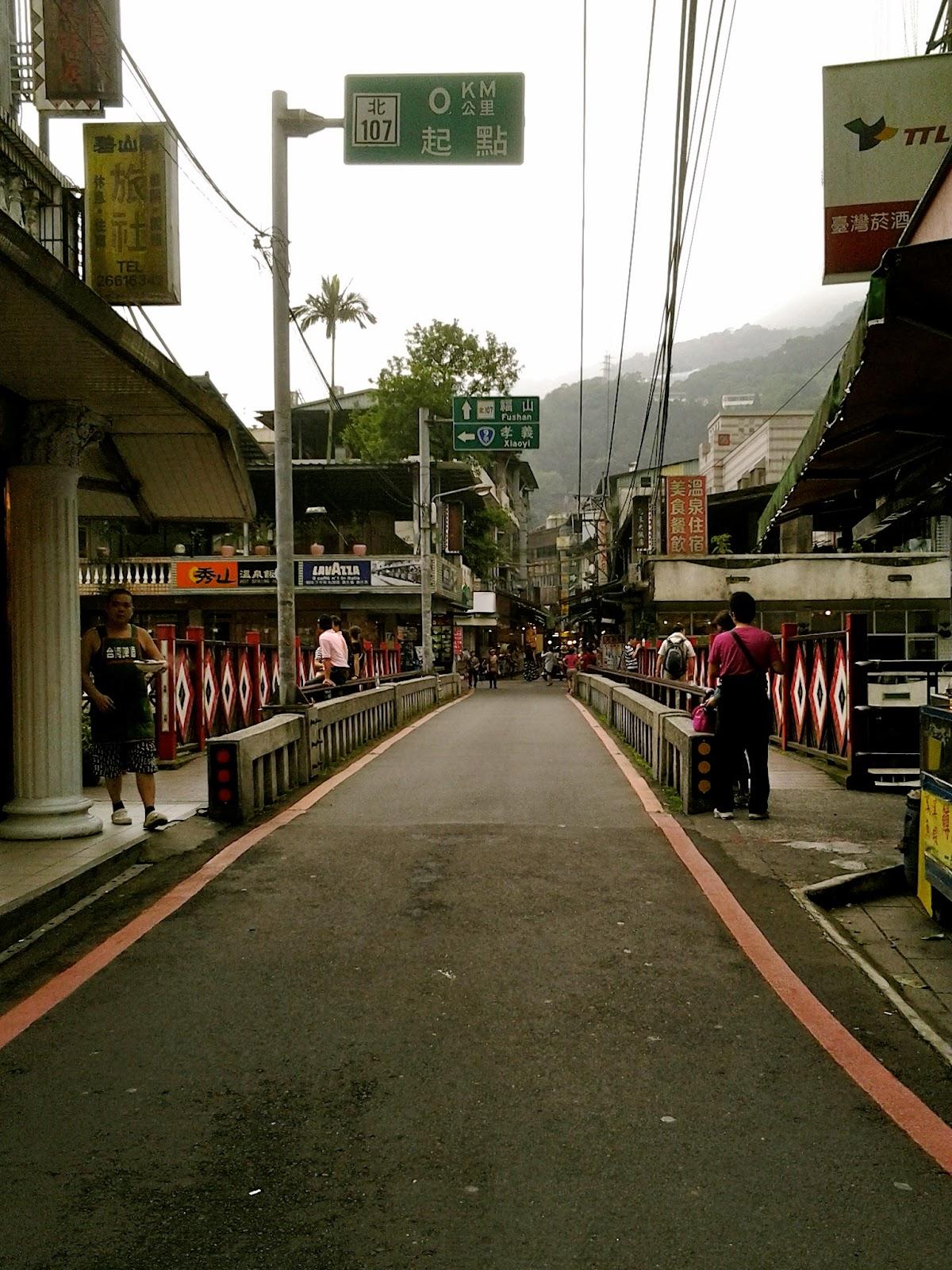 Wulai Neighborhood Taiwan