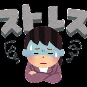 ストレスを抱えている人のイラスト(女性)