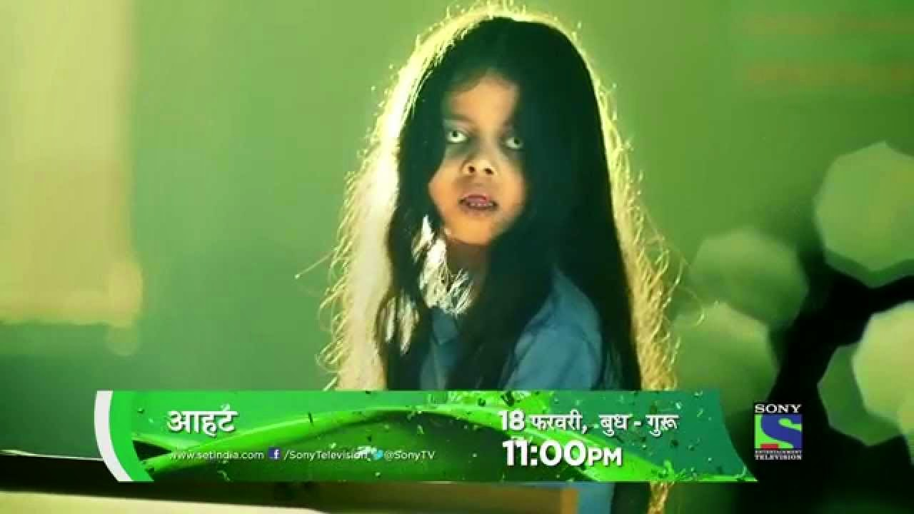Aahat 2015 Return on Sony Tv |upcoming tv shows