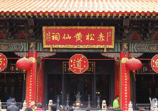 香港黃大仙祠旅遊