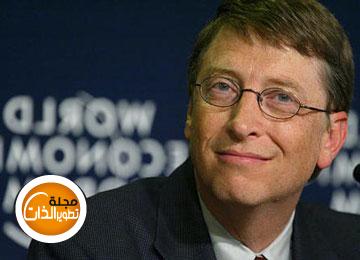 10 قواعــد يجب استيعابها لحياة أفضل  Bill_Gates_233169186