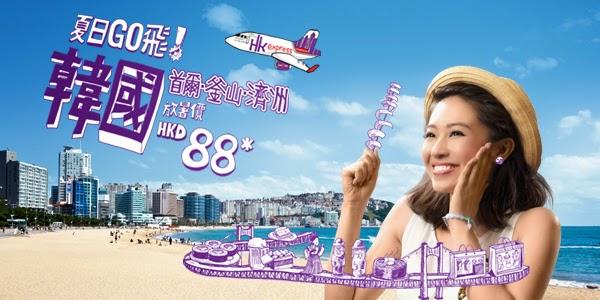 今晚 HKExpress 【Mega Sale】(4月29日)零晨12點開賣,香港飛 首爾 / 釜山 / 濟州 單程HK$88起!