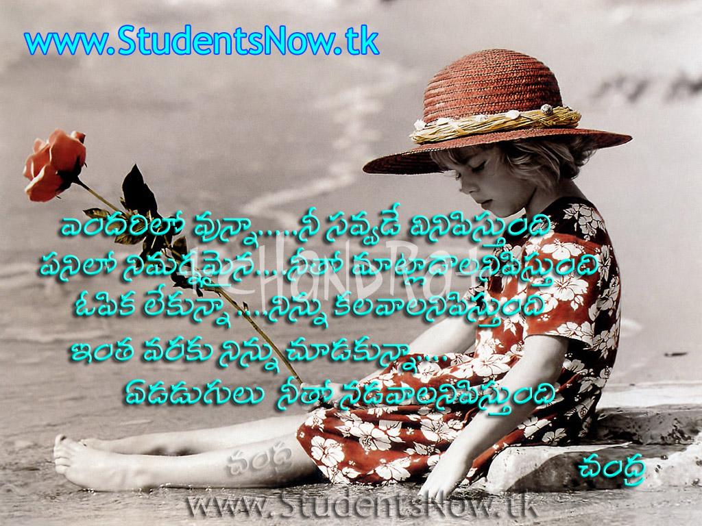 love quotes collection yedadugulu free telugu love