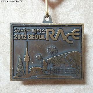 Medalla por haber terminado el medio maratón