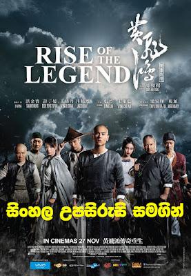 Rise of the Legend 2014 Sinhala Subtitle movie watch online
