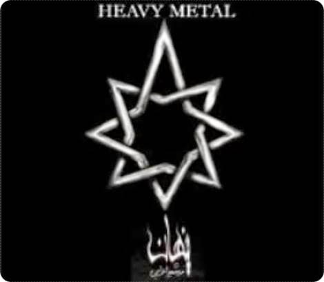 Penham Persian Heavy Metal Descargar