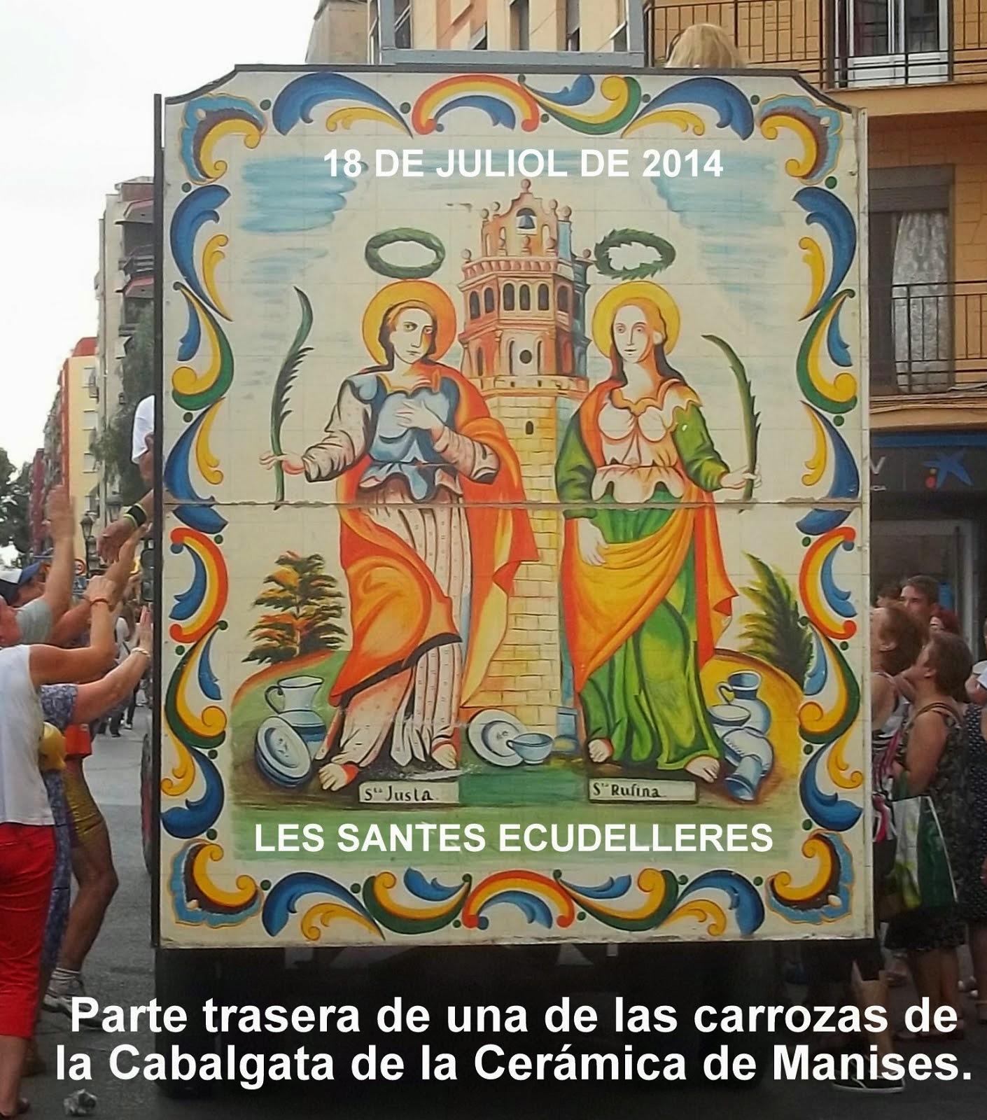 LA CABALGATA DE LA CERÁMICA, VIERNES 18 DE JULIO DE 2014