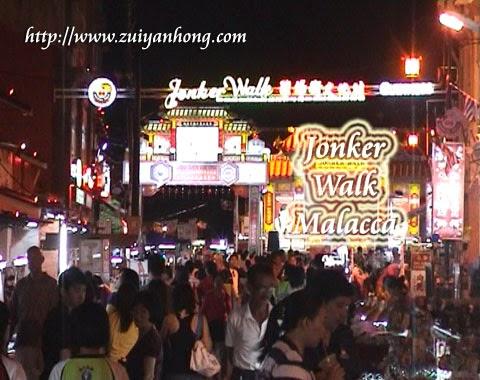 Jonker Walk