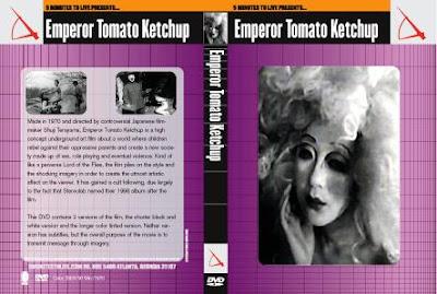 Томатный кетчуп императора / Tomato Kecchappu Kôtei / Emperor Tomato Ketchup. 1971.
