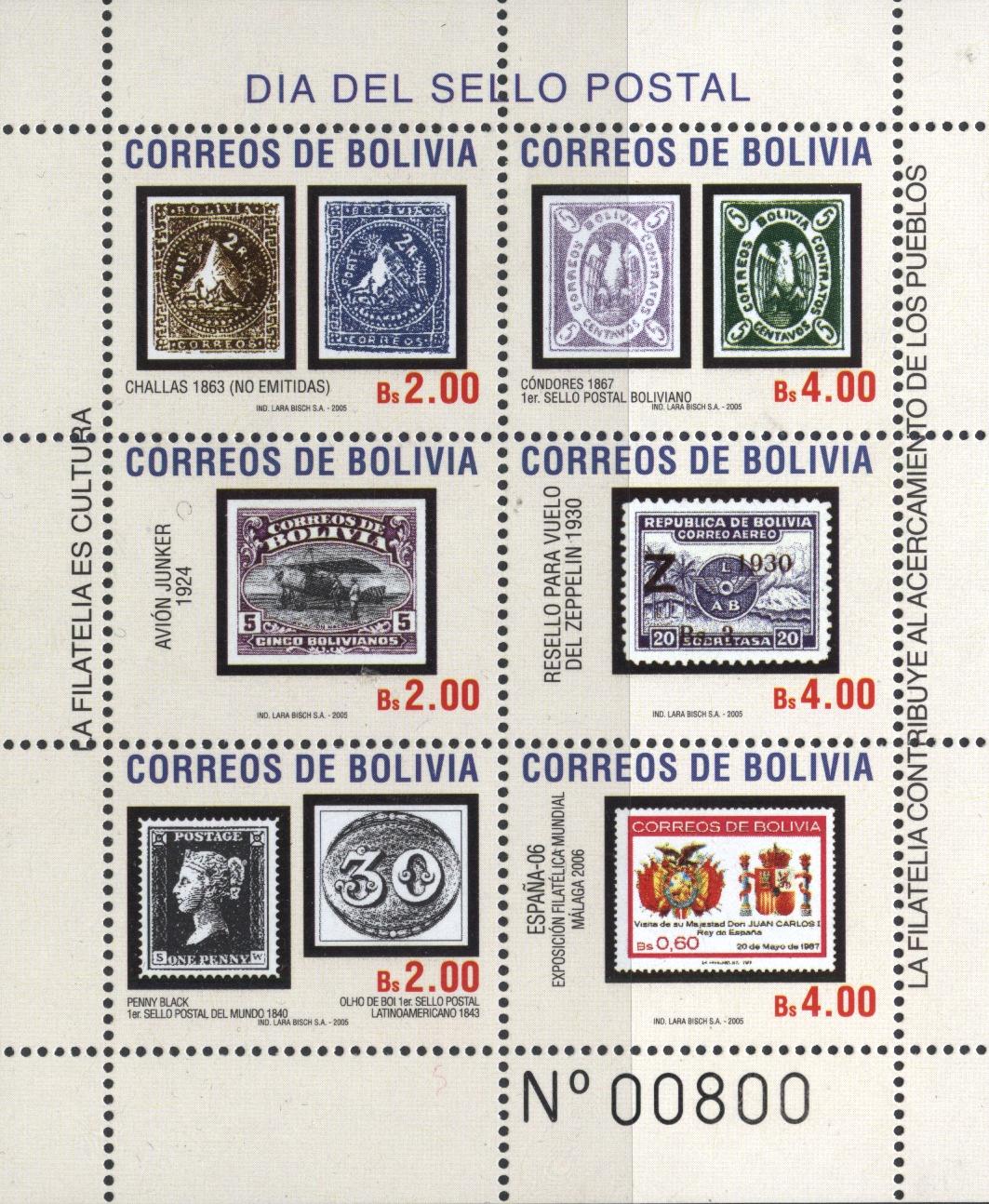 Sellos de Bolivia  Día del Sello Postal 32808ecd88ea