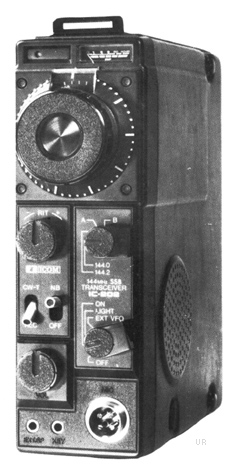 Icom IC-202