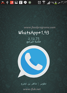 WhatsApp Plus v1.93 APK Reborn