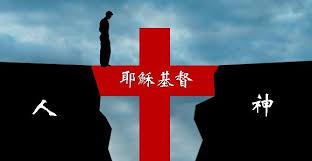 活在神的国度里,你就是自由人!