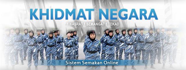 Semakan Senarai Nama PLKN 2014 - Online dan SMS