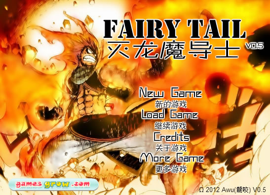 Unblocked Game : Fairy Tail Invincible