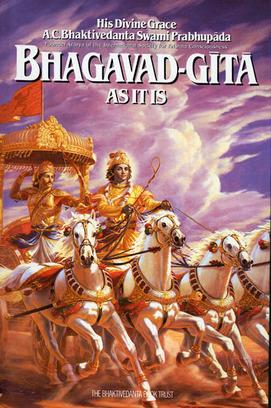 Libro sagrado hindú Bhagavad Gita
