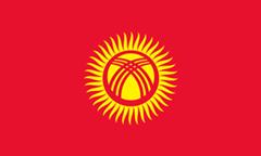 Kırgızistan Bayrak