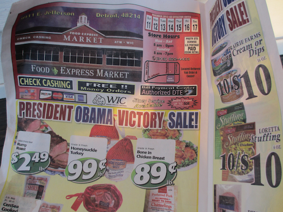 President Obama Victory Sale Circular