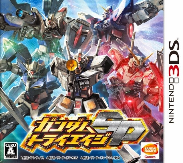[3DS] Mobile Suit Gundam: Try Age SP [ガンダムトライエイジSP ] (JPN) 3DS Download