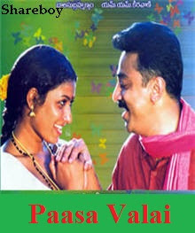 Watch Paasa Valai Tamil Movie Online